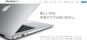 2014-01-27_120011