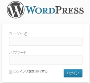 WordPressログイン画面 wp-login.php