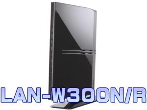 LAN-W300NR