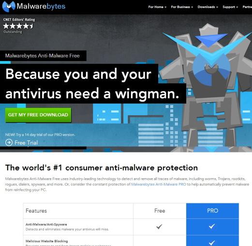 Malwarebytes公式サイト