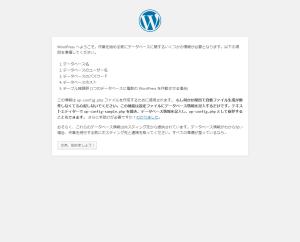 WordPressへようこそ